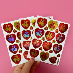 福 キラキラ シール 3枚セット sticker good fortune