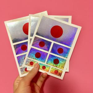 日本 国旗 キラキラ シール 3枚セット ステッカー JAPAN FLAG STICKER