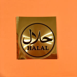 ハラール シール 黒  HALAL STICKER