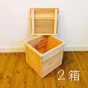 【送料込み】新品 蓋付 巾1/2 2箱 / 販売 木箱 ウッドボックス 収納 箱