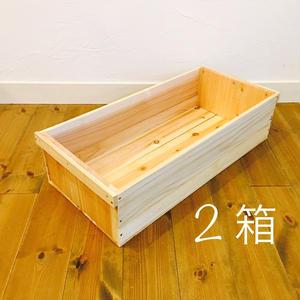 【送料込み】新品 高さ1/2 2箱 / 販売 木箱 ウッドボックス 収納 箱