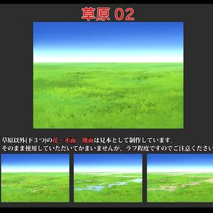 【イラスト背景】素材_草原02