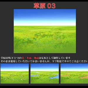 【イラスト背景】素材_草原03