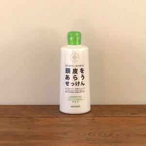 【まとめ買い】MIYOSHI|頭皮をあらうせっけんシャンプー 本体 350ml×3個