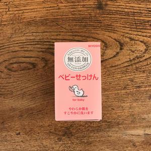 MIYOSHI|無添加ベビーせっけん 80g /202400