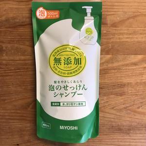 MIYOSHI|無添加 泡のせっけんシャンプー 400ml 詰替/102329