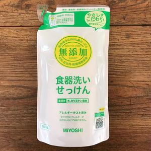 MIYOSHI|食器洗いせっけん 詰替 350mlスタンディング /100981
