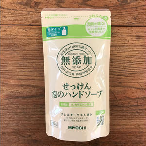 MIYOSHI|無添加 泡のハンドソープ 詰替 220ml