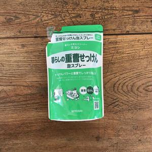 MIYOSHI|暮らしの重曹せっけん 泡スプレー 詰替用 250ml / 101711
