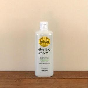 【まとめ買い】MIYOSHI|無添加せっけんシャンプー 本体 350ml×3個