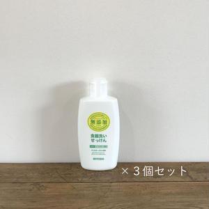 【まとめ買い】MIYOSHI 食器洗いせっけん 本体 370ml×3個 /102046
