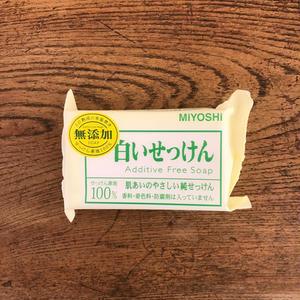 MIYOSHI|無添加 白いせっけん 108g 1P /2974