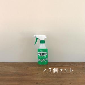 【まとめ買い】MIYOSHI|暮らしの重曹せっけん泡スプレー 本体 280ml×3個 / 101704