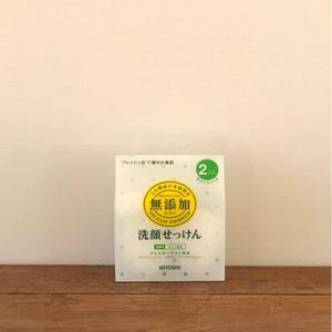 MIYOSHI|無添加 洗顔石鹸 40gX2p /102008