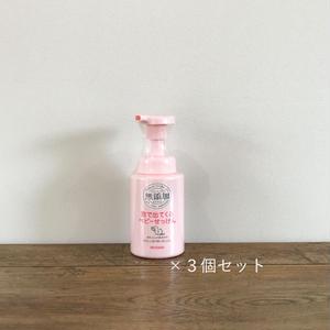【まとめ買い】MIYOSHI|無添加 泡ででてくるベビーせっけん 本体 250ml×3個