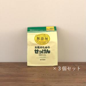【まとめ買い】MIYOSHI|無添加衣類のせっけん 粉 1.2kg×3個 / 102237