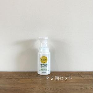 【まとめ買い】MIYOSHI|無添加 泡の洗顔せっけん 本体 200ml×3個