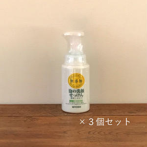 【まとめ買い】MIYOSHI 無添加 泡の洗顔せっけん 本体 200ml×3個 /202200