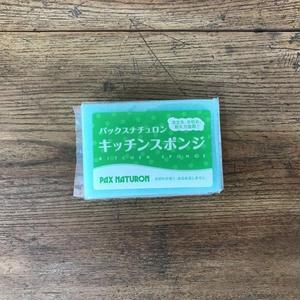 パックスナチュロン|キッチンスポンジ / 53095