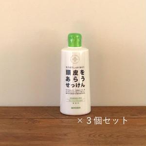 【まとめ買い】MIYOSHI|頭皮をあらうせっけんシャンプー 本体 350ml×3個 /101643