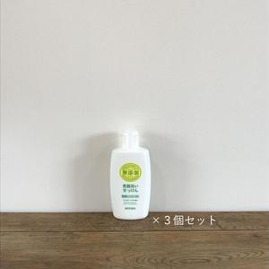 【まとめ買い】MIYOSHI|食器洗いせっけん 本体 370ml×3個