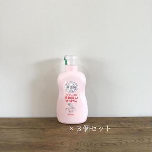 【まとめ買い】MIYOSHI|無添加 ベビーの肌着洗いせっけん 800ml×3個 /101278