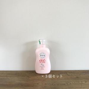 【まとめ買い】MIYOSHI|無添加 ベビーの肌着洗いせっけん 800ml×3個