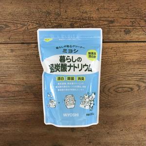 MIYOSHI|暮らしの過炭酸ナトリウム 500g / 102268