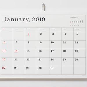 葛西薫カレンダー 2019 罫線あり