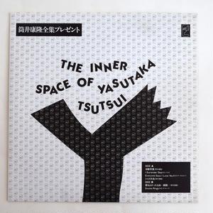THE INNER SPACE OF YASUTAKA TSUTSUI