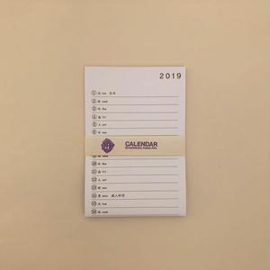 TACHIBANA FUMIO PRO. 2019 CALENDAR
