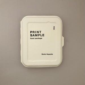 PRINT SAMPLE food package