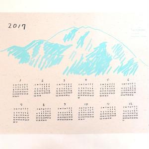 落合恵 2017カレンダー(太郎山)
