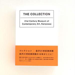 コレクション | 金沢21世紀美術館
