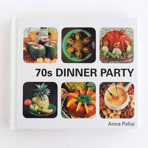 70s DINNER PARTY