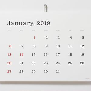 葛西薫カレンダー 2019 罫線なし