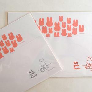 nijntje de favorite 封筒(3枚入り)