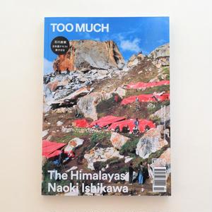 TOO MUCH Magazine WINTER 2016