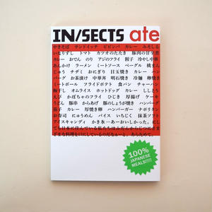 「IN/SECTS ate」
