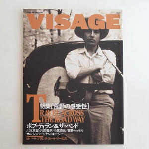 VISAGE Vol.1 特集「荒野の感受性」