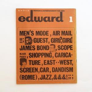 エドワード No.1 1964 Autumn