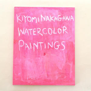 KIYOMI NAKAGAWA WATERCOLOR PAINTING