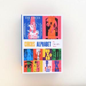 CIRCUS ALPHABET by Corita Kent