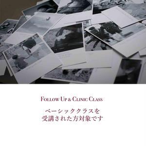 新設:スマホ写真教室 6月セミプライベートな復習・おさらいクラス(日程はバリエーション選択からお選びください)