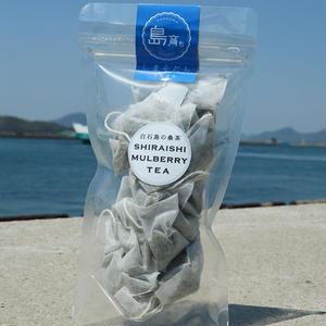島育ち 白石島の桑茶(ティーバッグ)