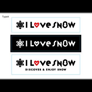 I LOVE SNOW ステッカー  Type A
