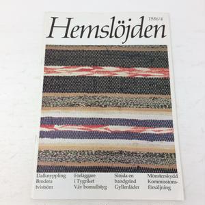 【古本】B193   Hemslöjden Magazine   1986/4
