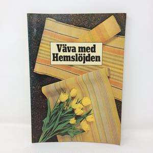 【古本】B250    スウェーデンの伝統的織物 Väva med Hemslöjden