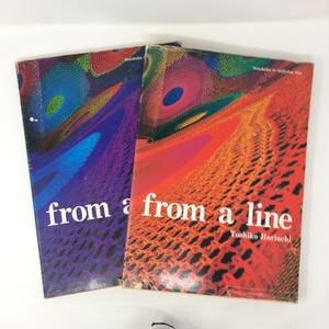 【古本】B114一本の線から 2冊セット from a line  堀田紀子/ 染色と生活社
