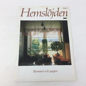【古本】B201   Hemslöjden  Magazine   1988/3